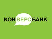 ПАТ «КОНВЕРСБАНК»