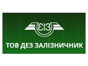 ТОВ «Дослідно-експерементальний завод «Залізничник»
