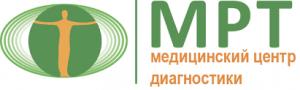 МЦД МРТ