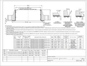 Перевод чертежа технической документации с английского языка на русский язык